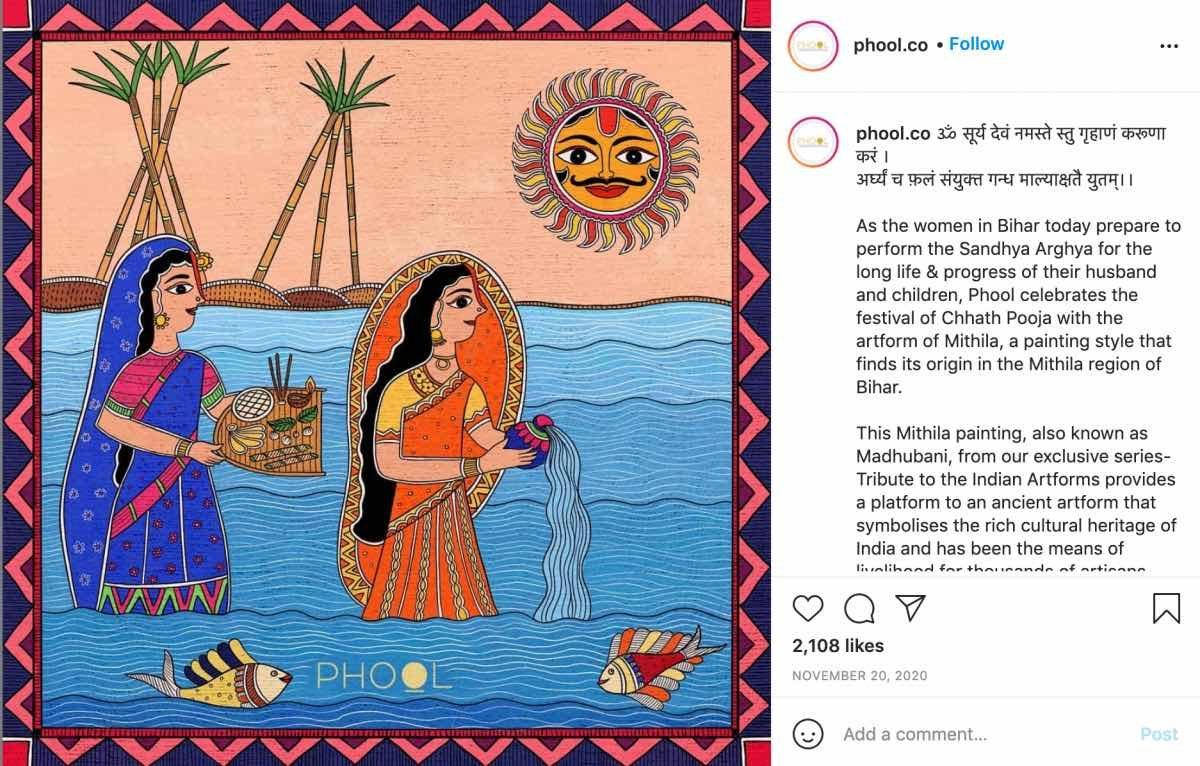 A series on Madhubani art from Phool's Instagram