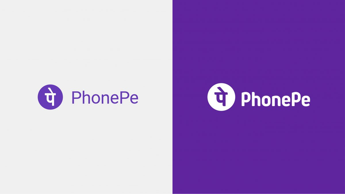 PhonePe Old New Logo