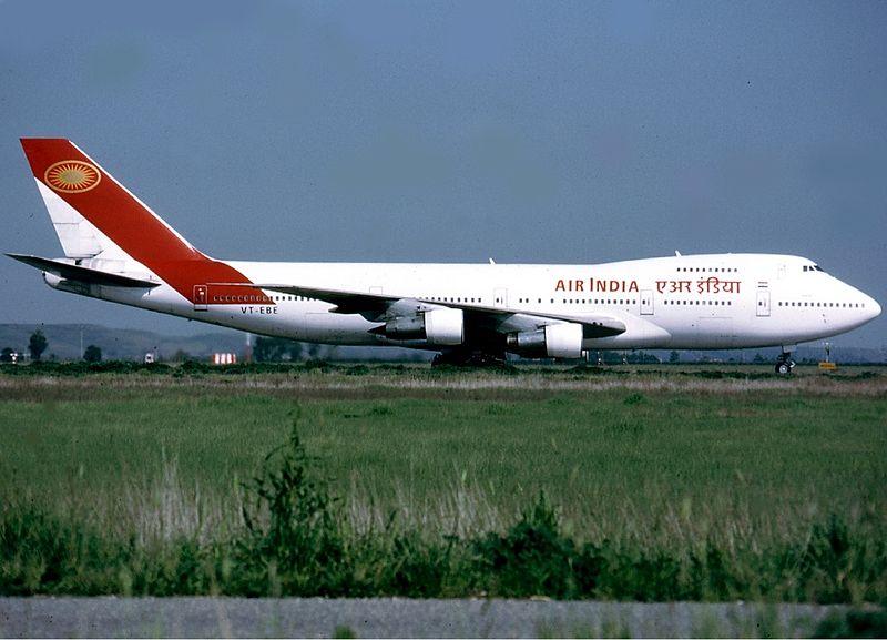 air india landor redesign