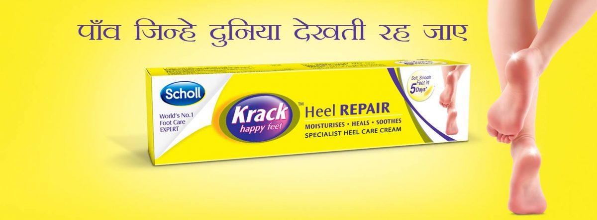 Ad for Krack cream
